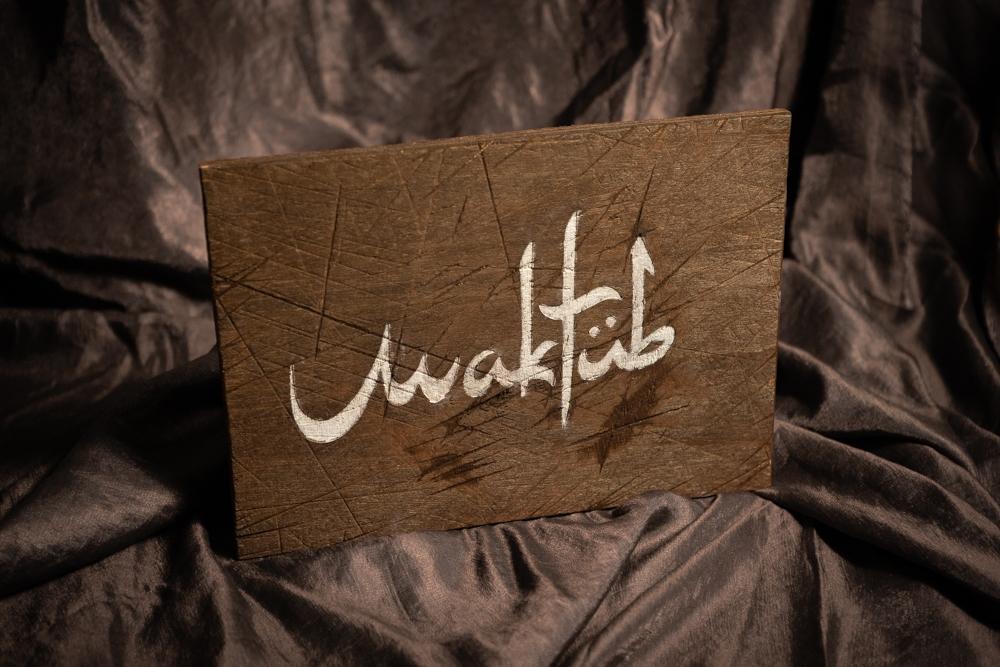 Maktub – Pieza artesanal envejecida